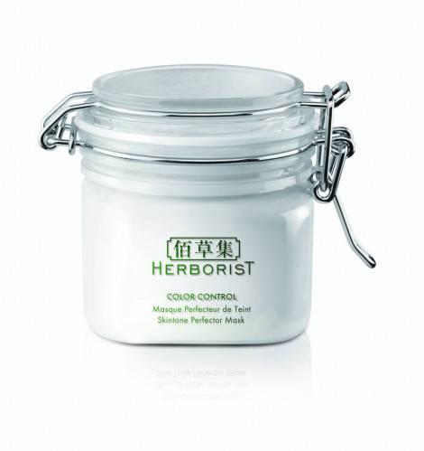 Herborist - CC Mask