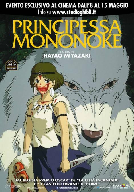 MONONOKE-manifesto-70x100-EVENTO
