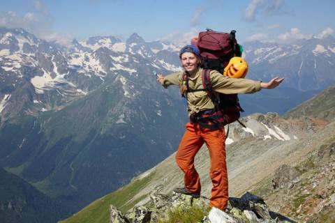 new products 4c1f8 e6782 Cosa metto per un escursione in montagna
