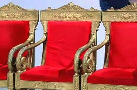 trono-ued