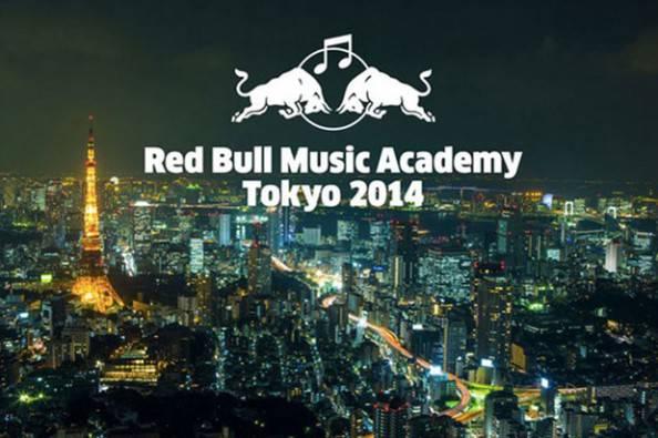 rbma-tokyo-2014