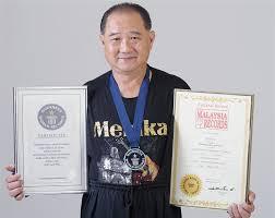 Ho Eng Hui