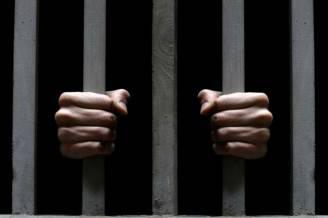 carcerea