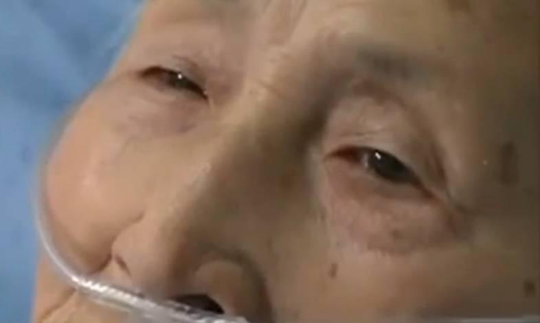 donna cinese coma