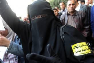 Una donna con il burqa (KHALED DESOUKI/AFP/Getty Images)