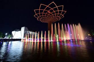 Expo Milano (GIUSEPPE CACACE/AFP/Getty Images)