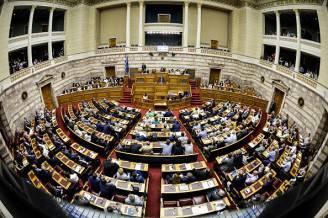 Il Parlamento di Atene (ANDREAS SOLARO/AFP/Getty Images)