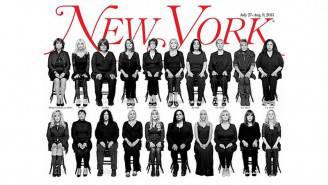 Le vittime di Bill Cosby sulla copertina del New York Magazine