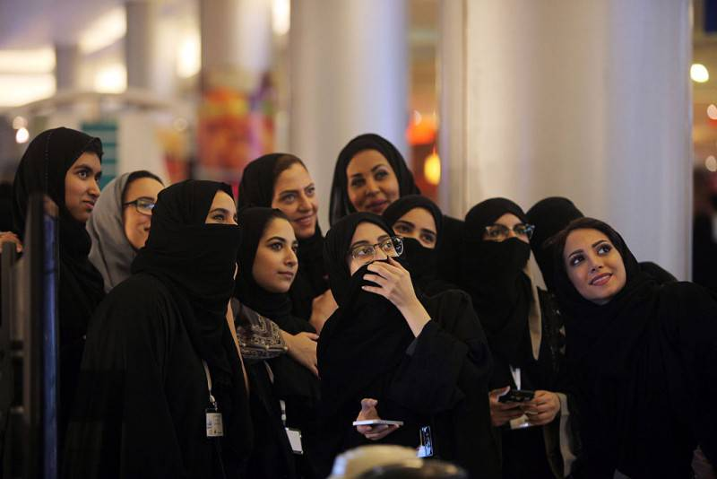 Donne in Arabia Saudita (Getty Images)