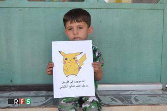 Bambini siriani con i disegni dei Pokemon (Facebook)