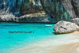 temptation-island-location2