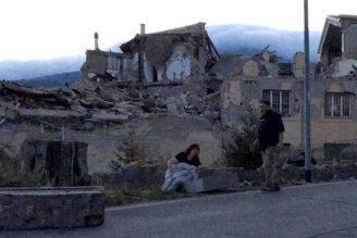 terremoto foto simbolo
