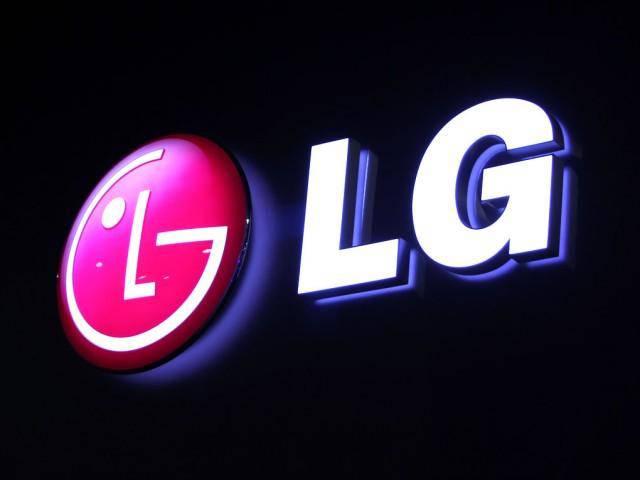LG, il G7 avrà un tasto dedicato all'intelligenza artificiale