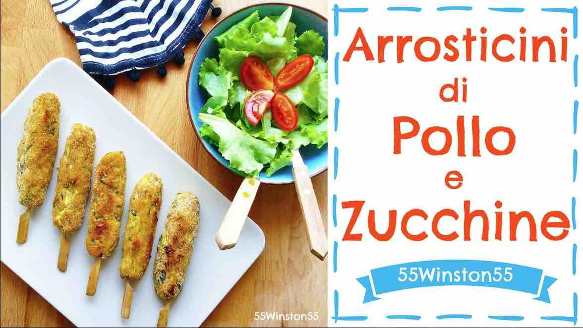 spiedini pollo zucchine