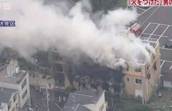 Giappone, strage in uno studio di produzione manga: 30 morti – Video