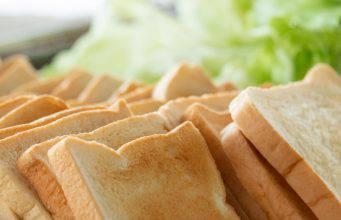 Torta di pane salata, facile veloce e squisita