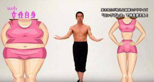 Come perdere peso senza dieta o palestra con questa tecnica giapponese
