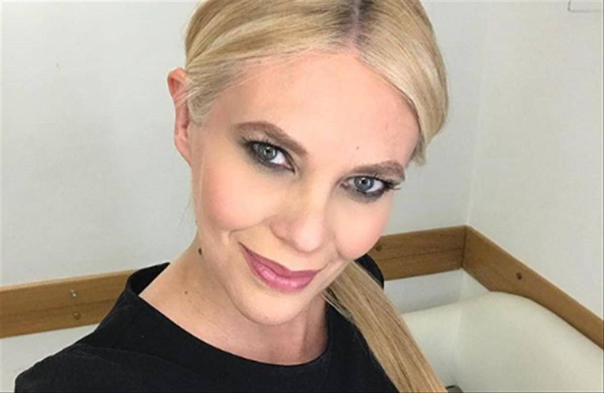 Eleonora Daniele Incinta