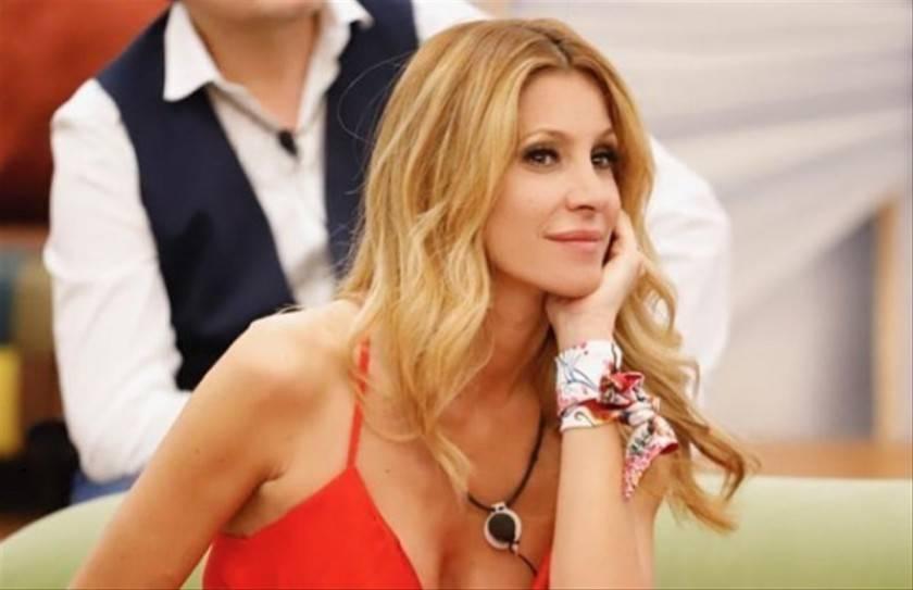Adriana Volpe Mediaset