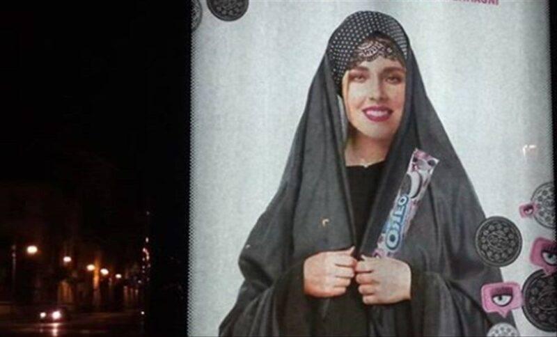 Chiara Ferragni convertita all'Islam: la provocazione del Banksy italiano