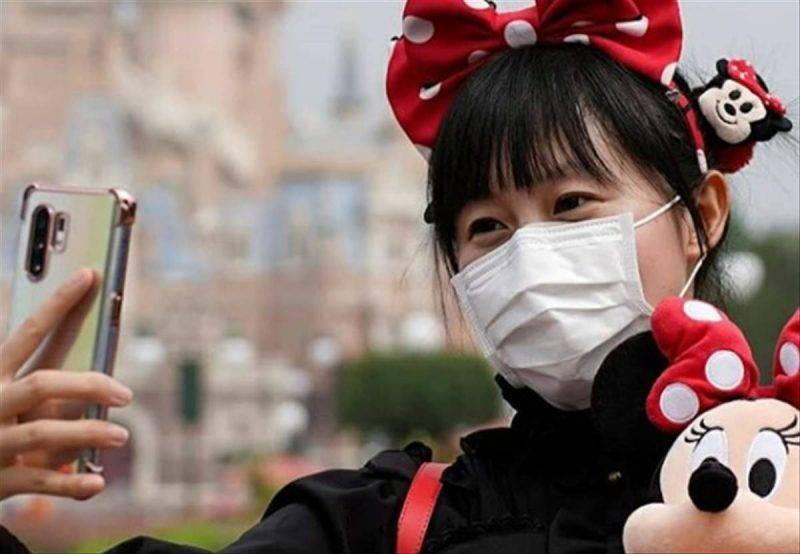 Disneyland Shangai mascherina