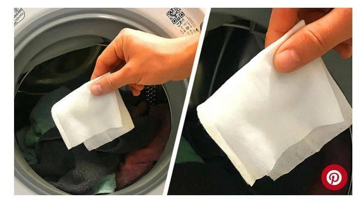 lavatrice astuzia