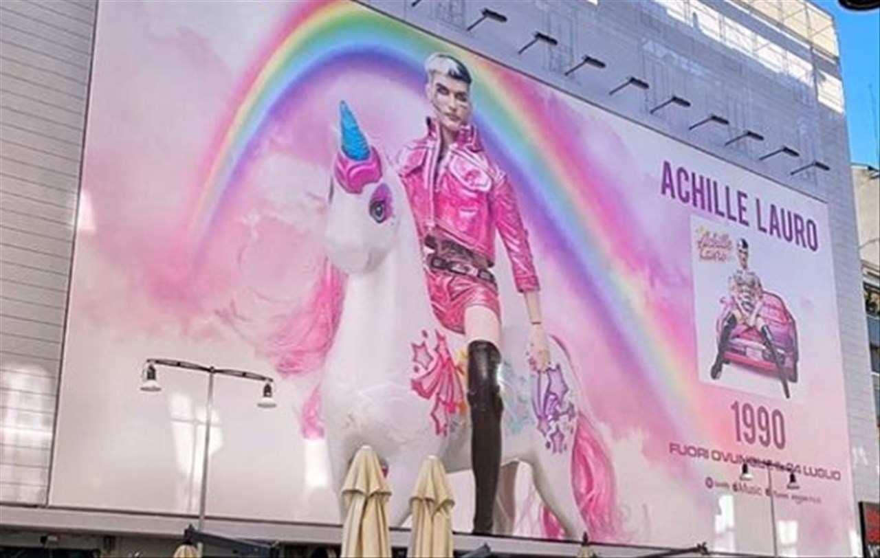 Achille Lauro pubblicità