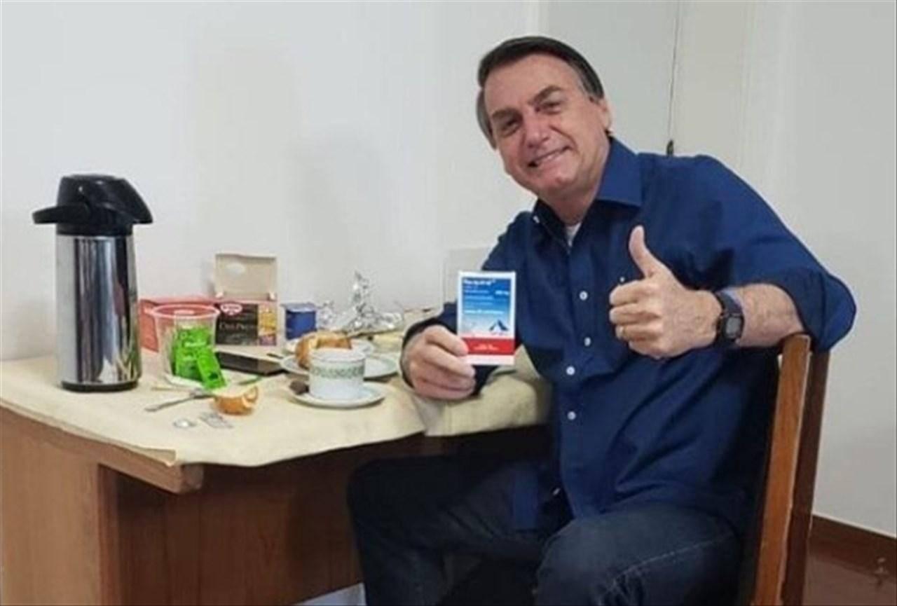 Javier Bolsonaro guarito
