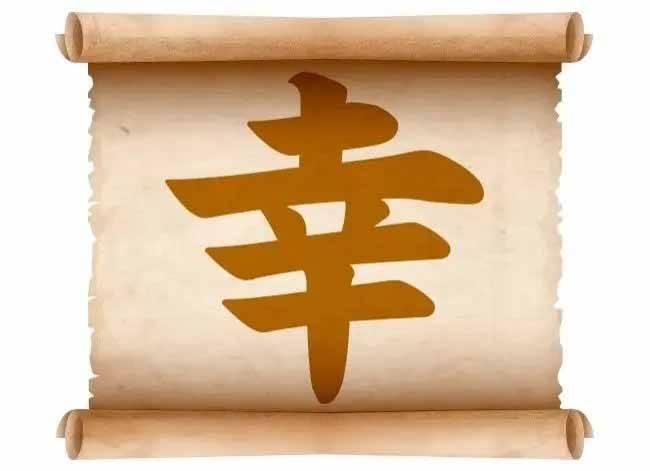 test simbolo