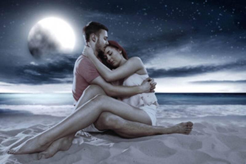 coppia e sessualità luna piena