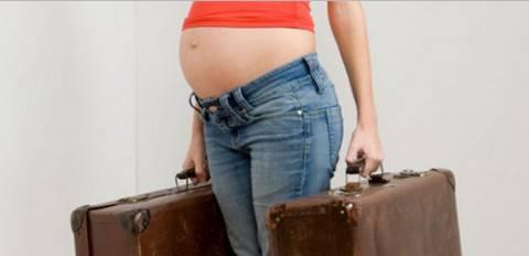 cosa serve per l'ospedale, gravidanza