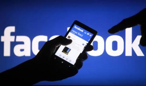 FaceApp, l'applicazione di facebook
