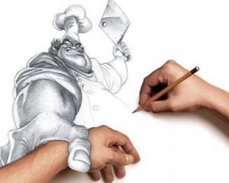 Illusione Ottica Il Disegno Che Si Anima